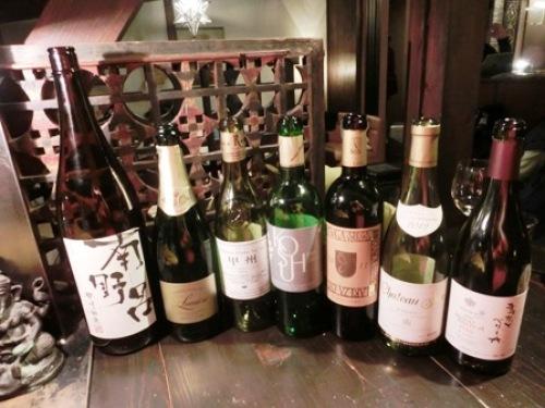 おおたけしたちライブワイン.JPG