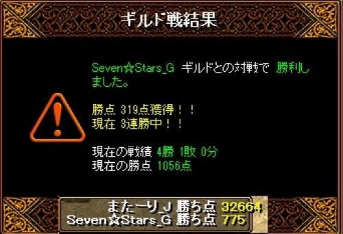 RedStone 13.06.11[00].jpg