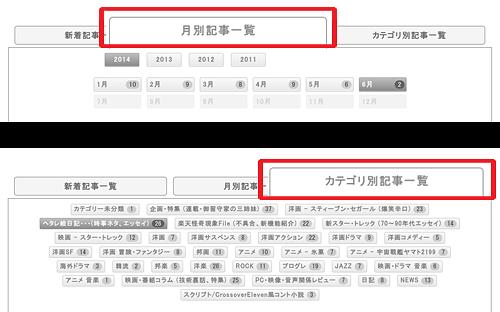 第15回-月別-カテゴリー.jpg