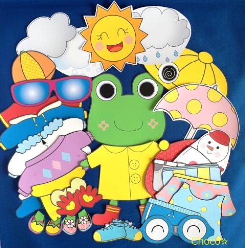 frog all2.jpg
