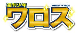 waros_logo.jpg