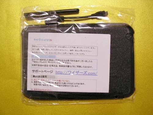 DSCN8260 (640x480).jpg