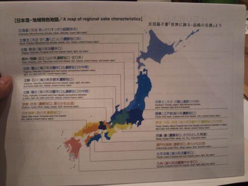 C:\fakepath\日本酒セミナー09.JPG