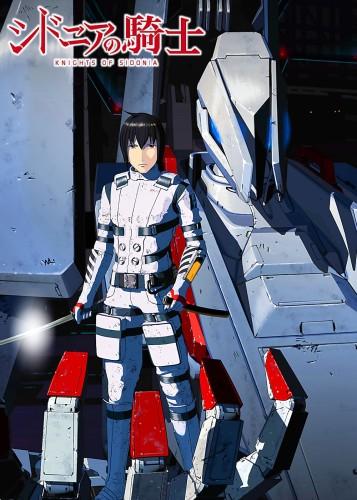 シドニアの騎士.jpg