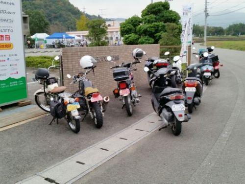tsuruyama_h271122_02.jpg