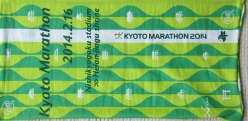 2014_2_16京都マラソン2.jpg