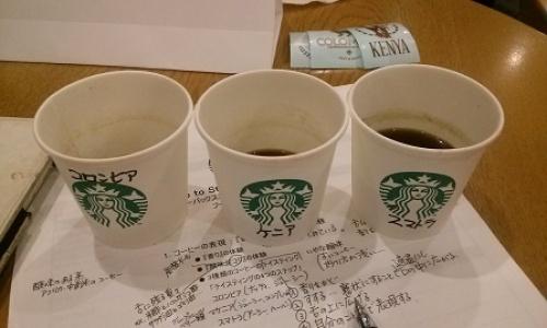 コーヒー3種.jpg