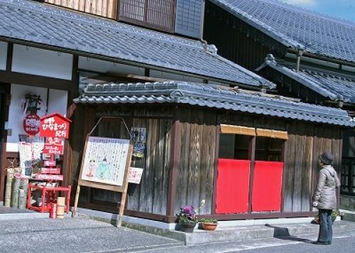 2014_3_3hino (10).jpg