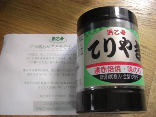 CIMG1781.JPG