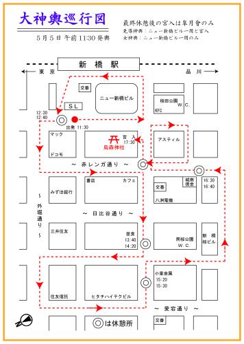 渡御巡行図-1.jpg