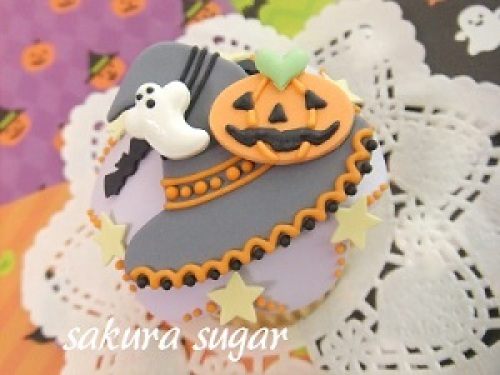halloweencupcake2017-1.-2.jpg