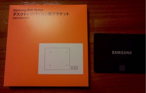 SamsungSSDブラケット外箱