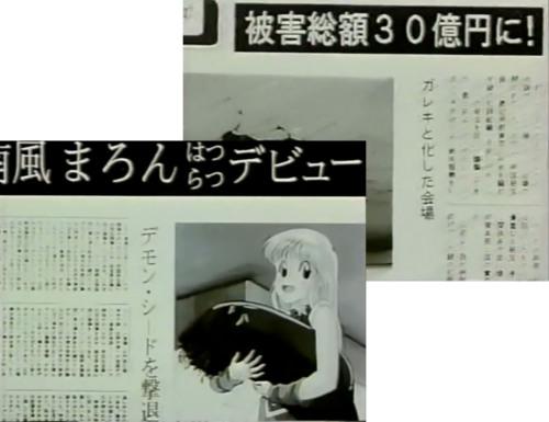 アッセンブル・インサート15