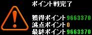 Pv(☆ef☆