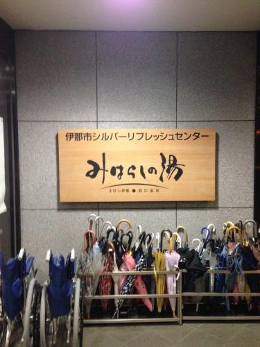201408191149_0054_iphone.jpg