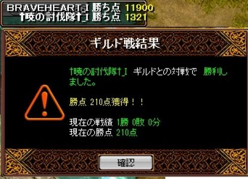 RedStone 13.04.04[01].jpg
