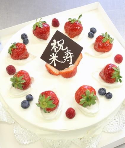 7月14日 米寿のお祝いケーキ.jpg