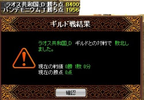 RedStone 13.04.04[00].jpg