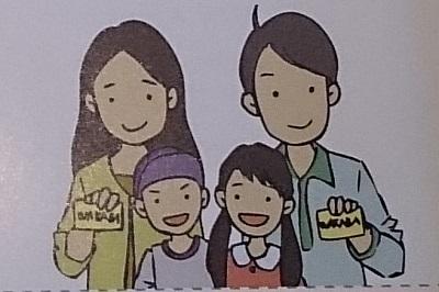 神奈川県民共済の家族 (2).JPG
