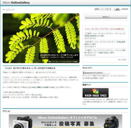NikonOGClose1.jpg