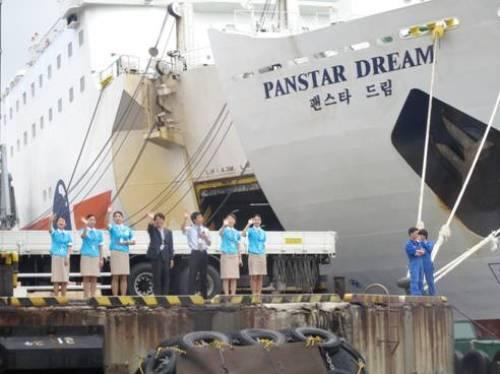 韓国 船旅