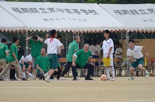 2013年京都高校体育祭 1656.jpg