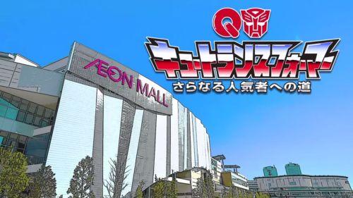 2015夏ロボットアニメ16