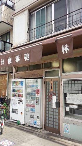 201511_新馬場・林01.jpg