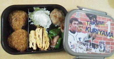 学童お弁当パート5