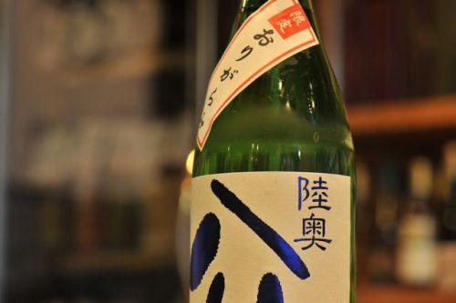 陸奥八仙 おりからみ槽酒特別純米.jpg