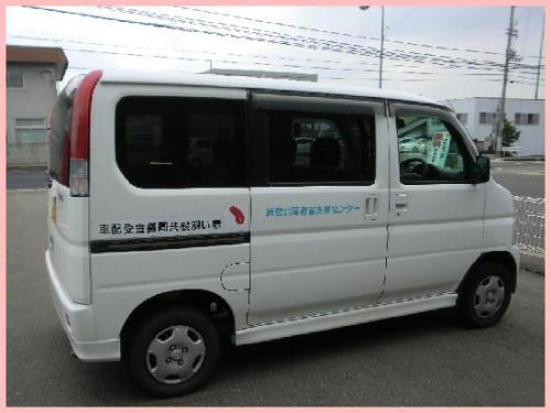 2006年度赤い羽根共同募金助成車両ホンダバモス.jpg
