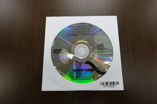 DSC05195_R.JPG