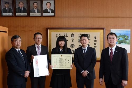 2015_02_25_北方領土の日ポスコン表彰伝達式_018.JPG