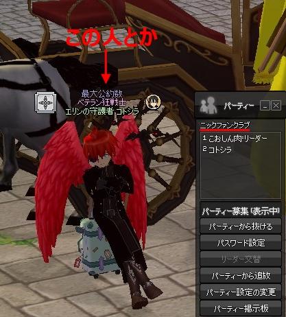 mabinogi_2013_12_01_001.jpg