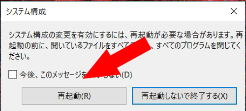 勝手に夜間モード04-1.jpg