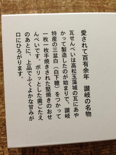 201307231255_2446_iphone.jpg