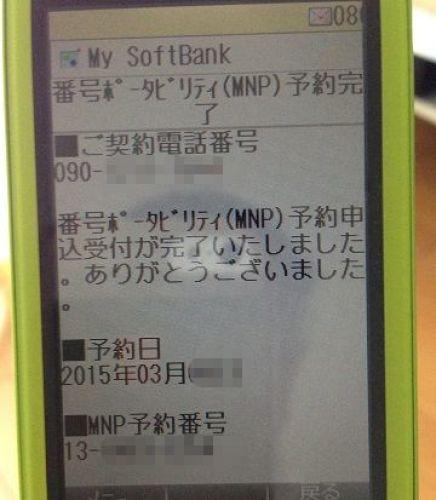 SBMN02.jpg