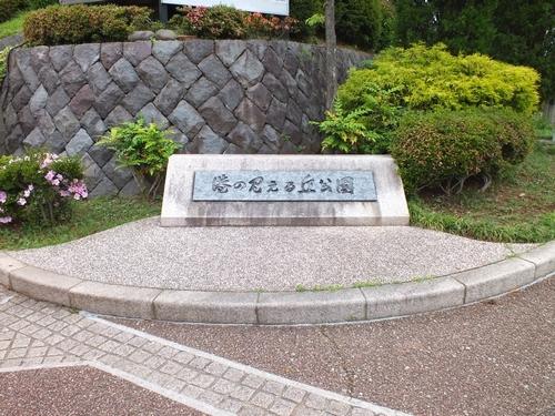 山下公園0465-ML.jpg