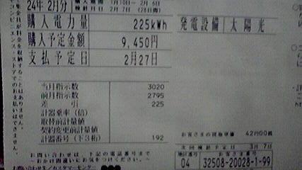 2012020807200000(V.2012_02_10__05_45_18).jpg