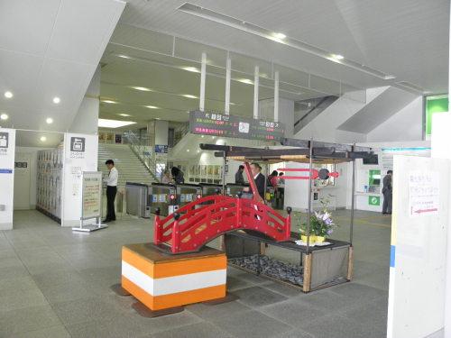 P3270252.JPG