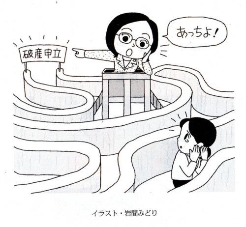 暮らしの法律002.jpg