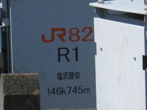 IMG_9516.JPG
