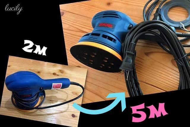 RSE-1250電源コード延長