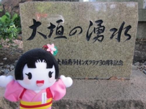 4写真 大垣の湧水2 (320x240).jpg