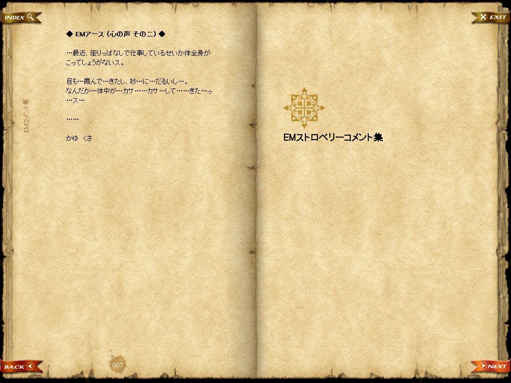 7、8ページ