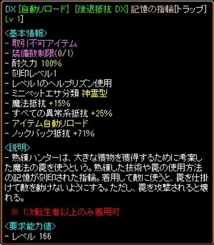 RedStone 13.05.07[01].jpg