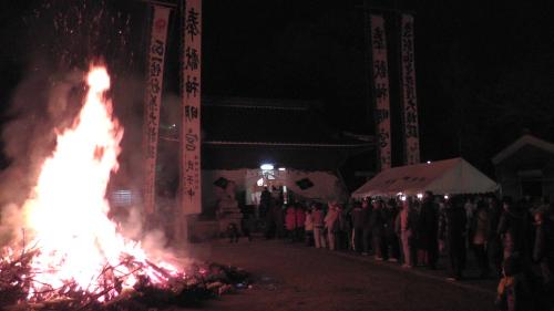 平地神明社