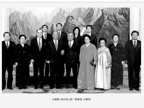 安倍首相と山口組と統一教会 Image2(1).jpg