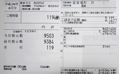 119使用.jpg