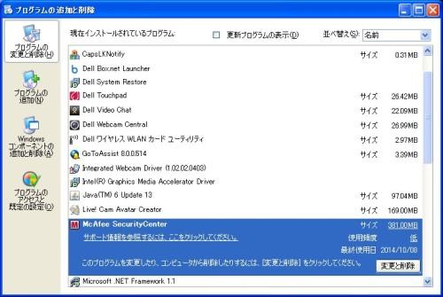 X10801.jpg